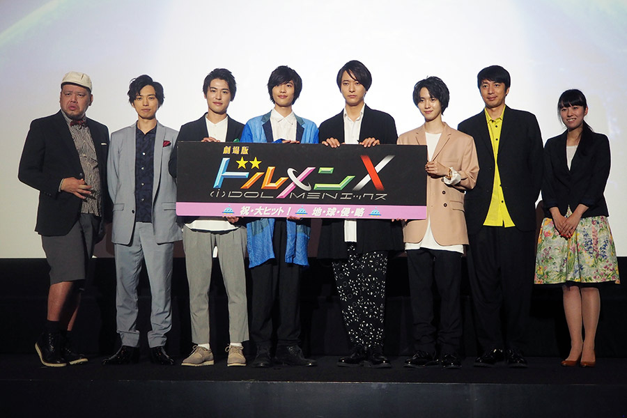 映画『劇場版 ドルメンX』大阪舞台挨拶の様子(16日・大阪市内)