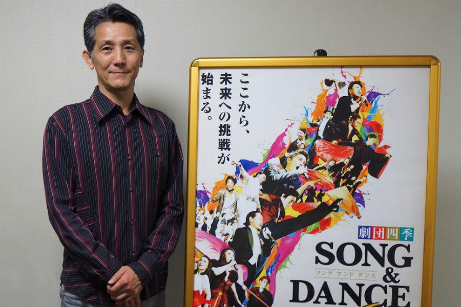 これまでも本シリーズを手掛けてきた加藤敬二が、構成・演出・振付を担う