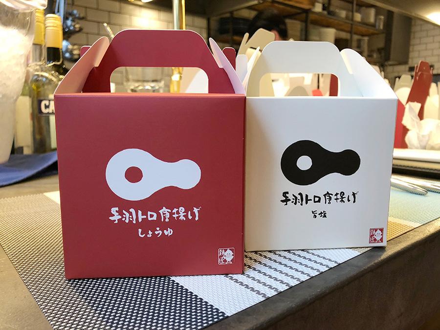 店頭販売される手羽トロ唐揚げのパッケージ。6月23日からは店内で唐揚げランチもスタート予定