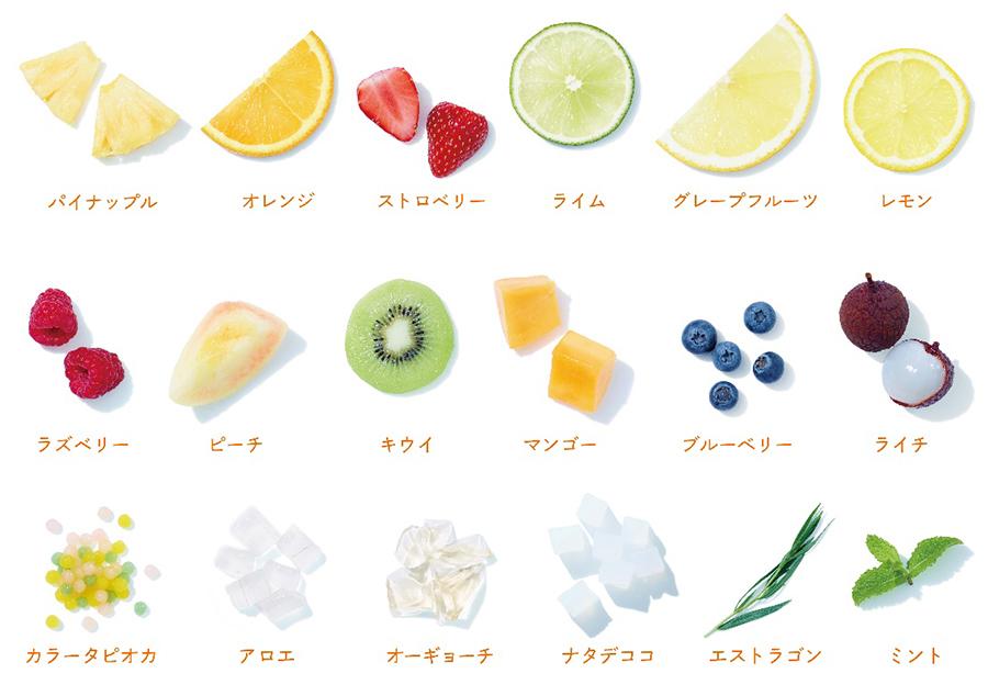 上段がベースのフルーツ、中段がトッピングのフルーツ、下段がアクセントフード