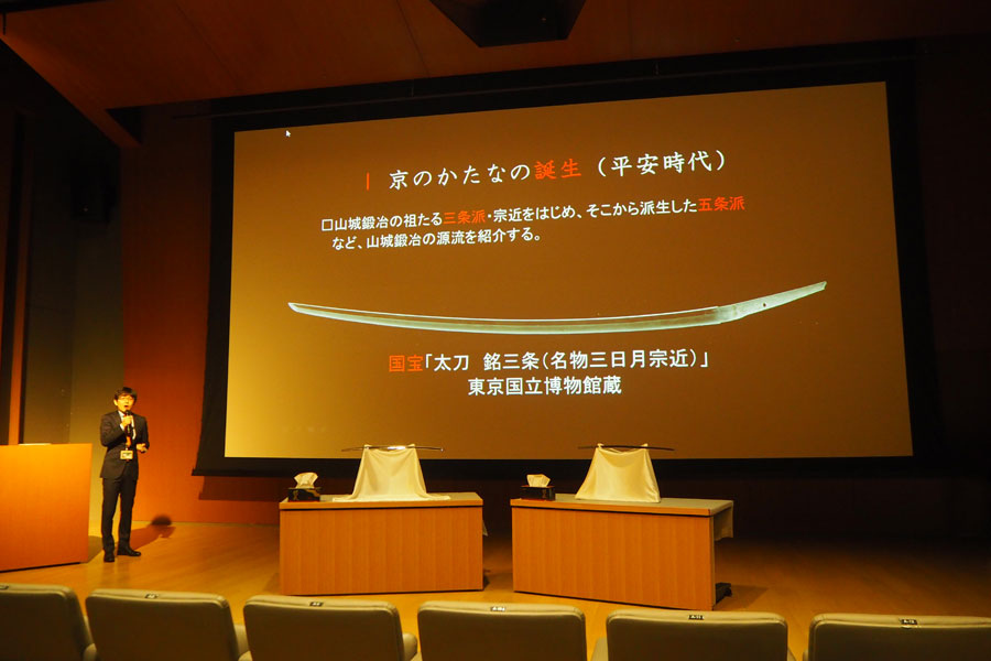 11日に「京都国立博物館」でおこなわれた記者発表の様子