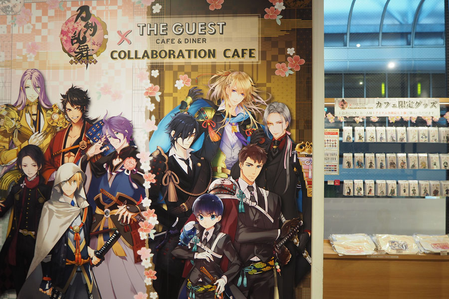 『刀剣乱舞 -ONLINE-×THE GUEST CAFE & DINER』