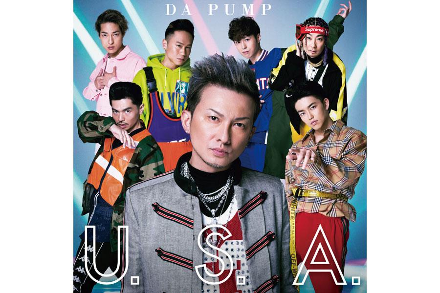 DA PUMP『U.S.A.』通常盤のCDジャケット