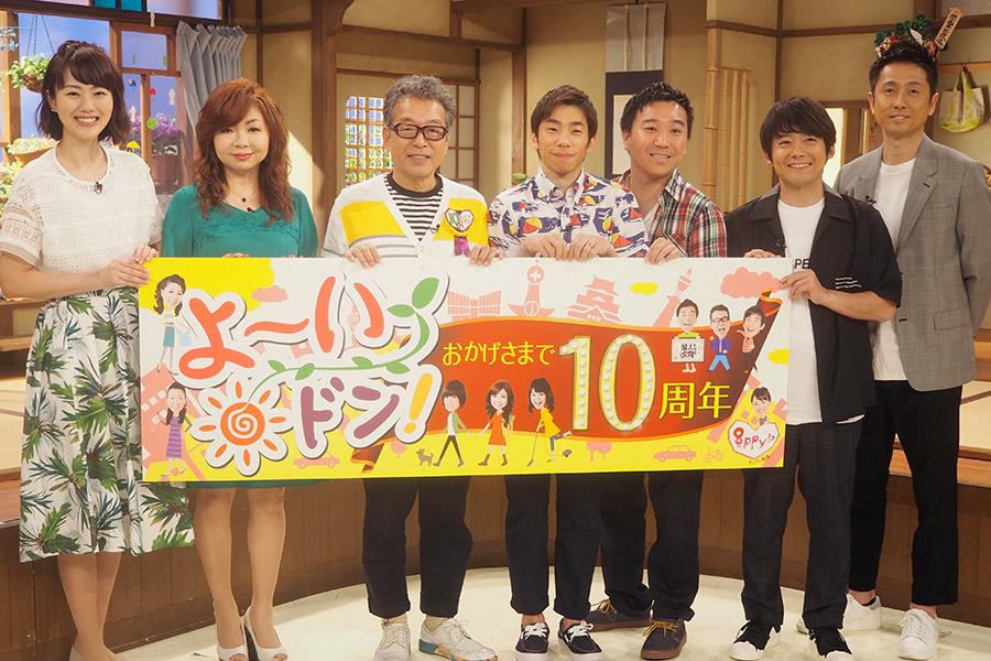 左から、高橋真理恵アナ、ハイヒールモモコ、円広志、織田信成、月亭八光、ロザン
