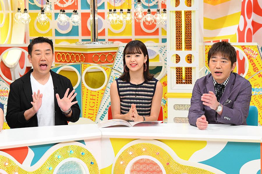 左から、メッセンジャーあいはら、藤田ニコル、メッセンジャー黒田