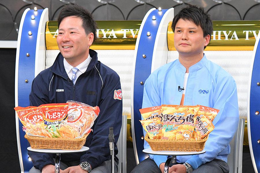 左から、ハッピーターンの亀田製菓・商品開発部商品企画チーム尾関太一郎さん、ぼんち揚げのぼんち株式会社・管理部主任の遠藤洋紀さん 写真提供:MBS