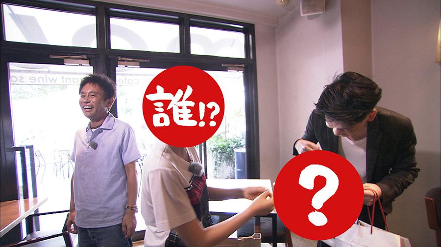 朝ドラ撮影中に共演者の松坂桃李らとともに週3で通っていたカフェレストランにやってきた相方と浜田 写真提供:MBS