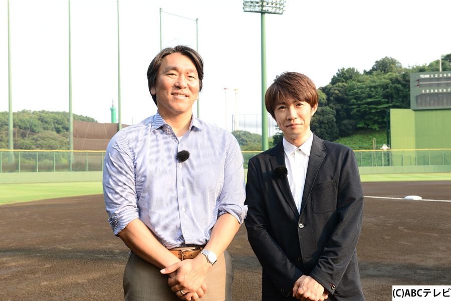 (左から)松井秀喜、相葉雅紀