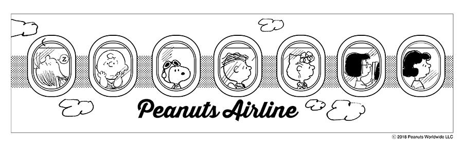 架空の「Peanuts Airline」をイメージしたビジュアル
