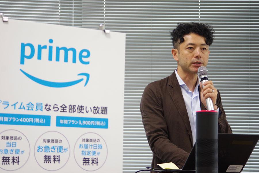Amazonプライムのサービス内容を説明する同社ディレクターの白子(はくし)さん