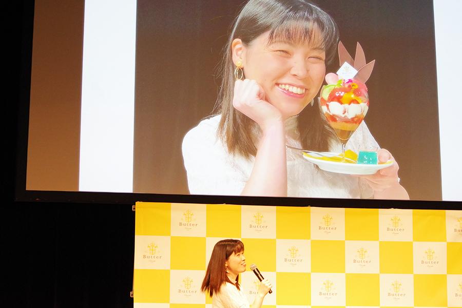 自身の写真を見て、驚く誠子「女子力全開のつもりやったのに」