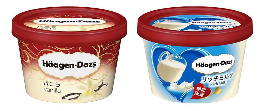 無料で配布されるハーゲンダッツミニカップの「バニラ」と「リッチミルク」(各294円)