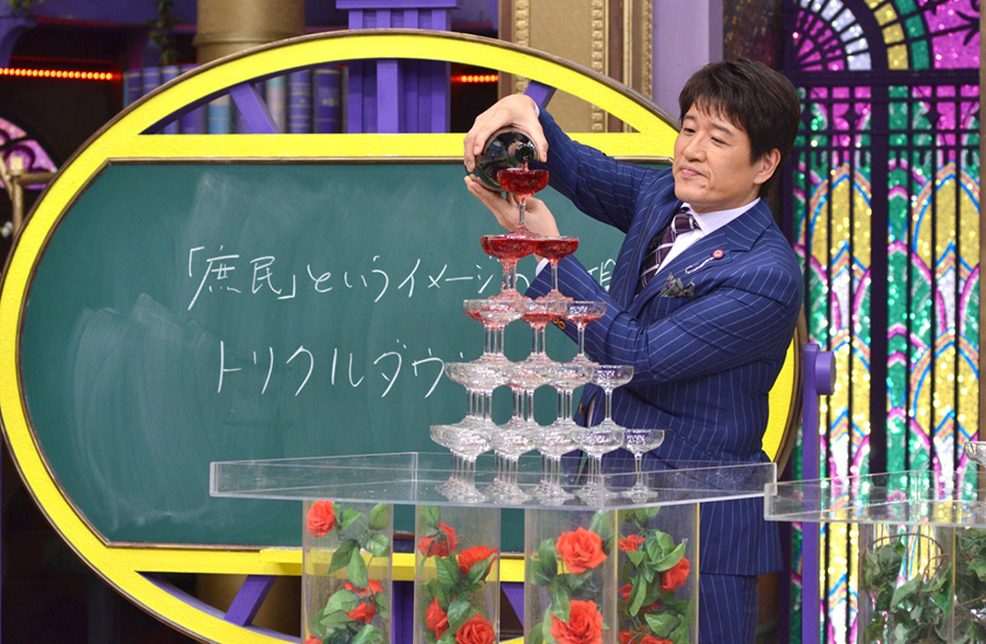 日本の貧富の格差をシャンパンタワーを使って説明する林先生