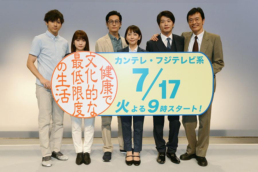 左から、山田裕貴、川栄李奈、井浦新、吉岡里帆、田中圭、遠藤憲一(9日)