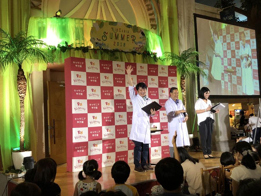 テレビでお天気キャスターを務める気象予報士の広瀬駿さんが「キッザニア甲子園」に登場