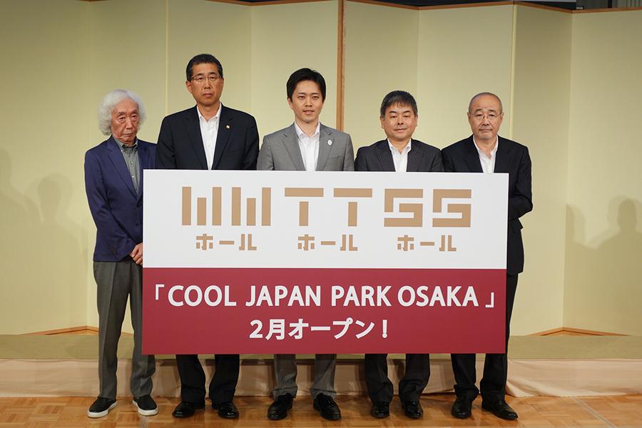 右から2番目が「クールジャパンパーク準備株式会社」の代表取締役の戸田義人さん