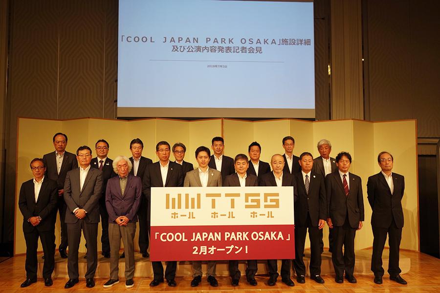 MBS,朝日放送、関西テレビ、讀賣テレビ、テレビ大阪ら14社が出資して、実現した今回のプロジェクト