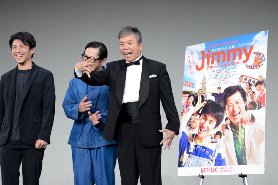 日本屈指のギャガ―・村上ショージは「ドゥーン」を披露(14日・大阪市内)