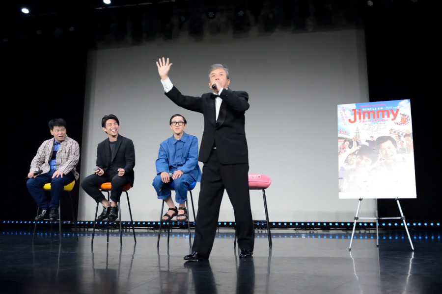 Netflixオリジナルドラマ『Jimmy~アホみたいなホンマの話~』舞台挨拶に登場した村上ショージ(14日・大阪市内)