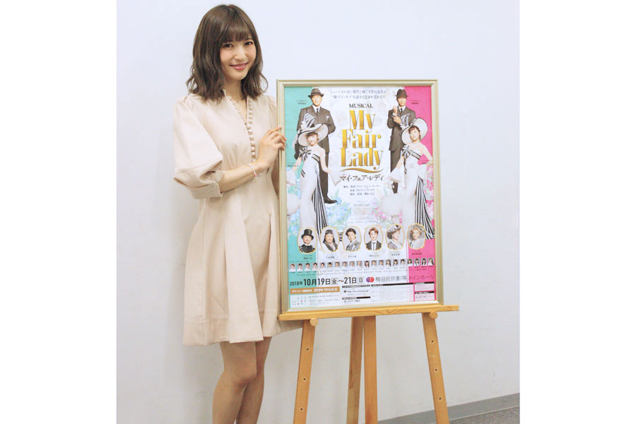 ミュージカル『マイ・フェア・レディ』でヒロイン・イライザを演じる神田沙也加