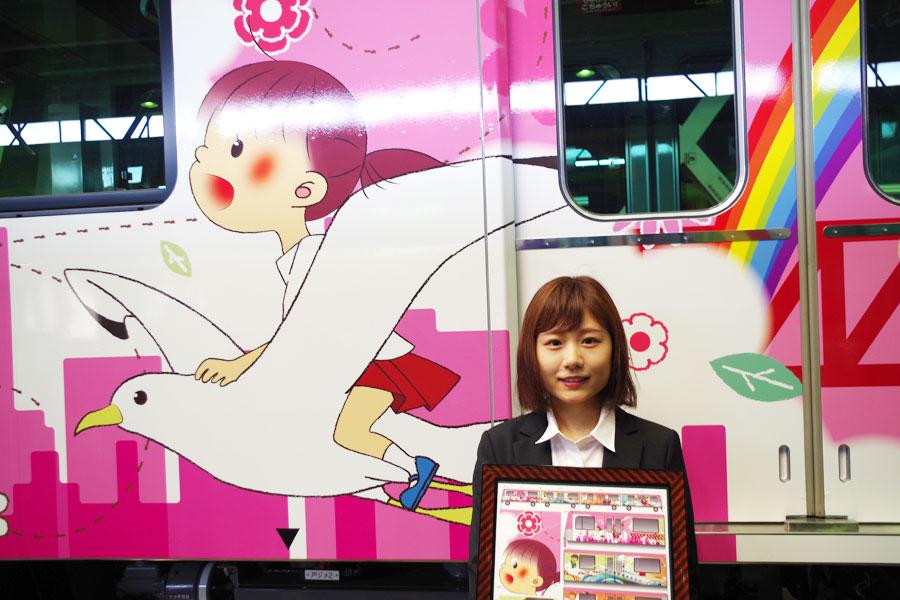 最優秀賞を受賞した「上田学園 大阪総合デザイン専門学校」の三宅唯奈さん