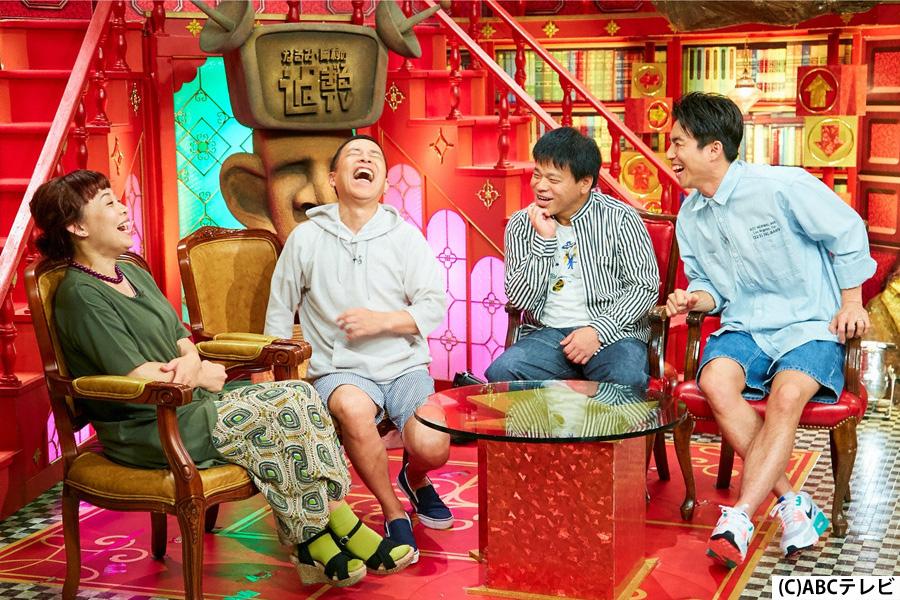 (左から)なるみ、岡村隆史、ジミー大西、中尾明慶