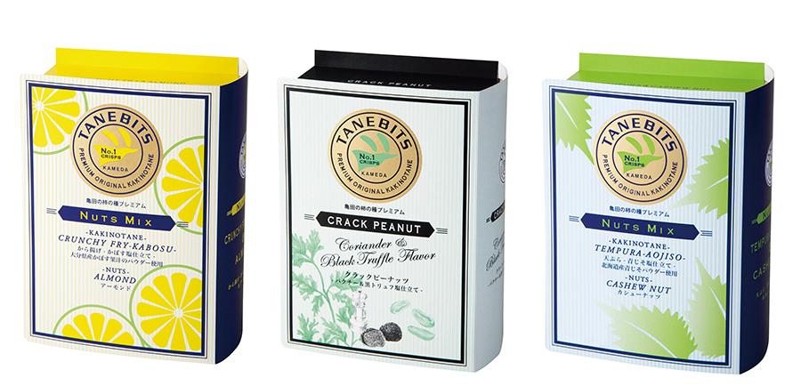 左から「あら揚げ・かぼす塩仕立て」は柿の種、「パクチー&黒トリュフ塩仕立て」「天ぷら・青じそ仕立て」