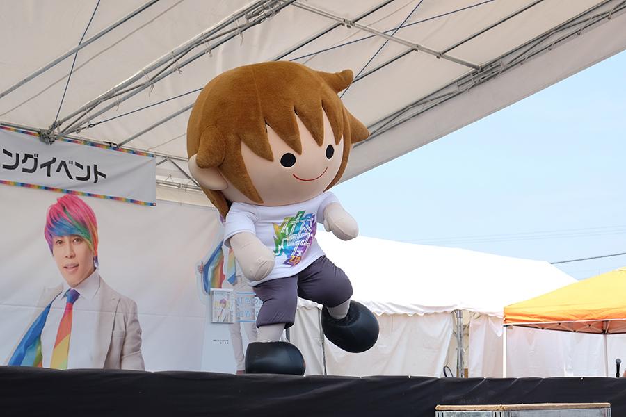 西川のキャラクター・タボくんも登場