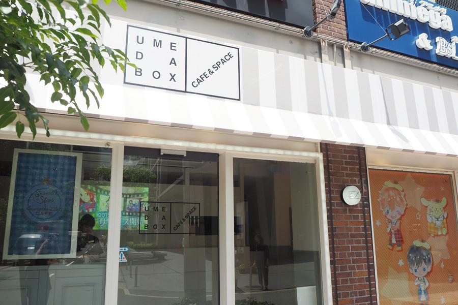 茶屋町にある「梅田ロフト」1階にオープンした「UMEDA BOX CAFE&SPACE」