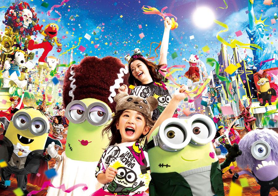 世界のパレードに大熱狂する『フェスタ・デ・パレード』