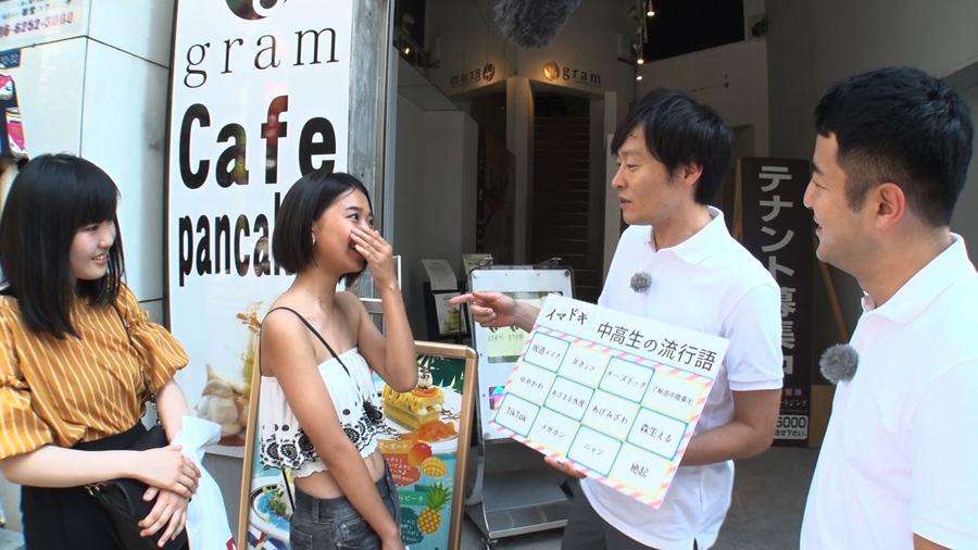 関西の中高生と交流する和牛