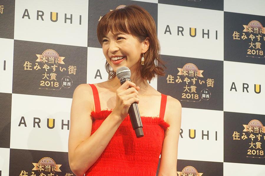 『本当に住みやすい街大賞 2018 in 関西』発表イベントに登場した安田美沙子(10日・大阪市内)