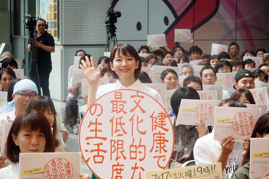 新ドラマ『健康で文化的な最低限度の生活』のトークイベントに登場した吉岡里帆(13日・大阪市内)