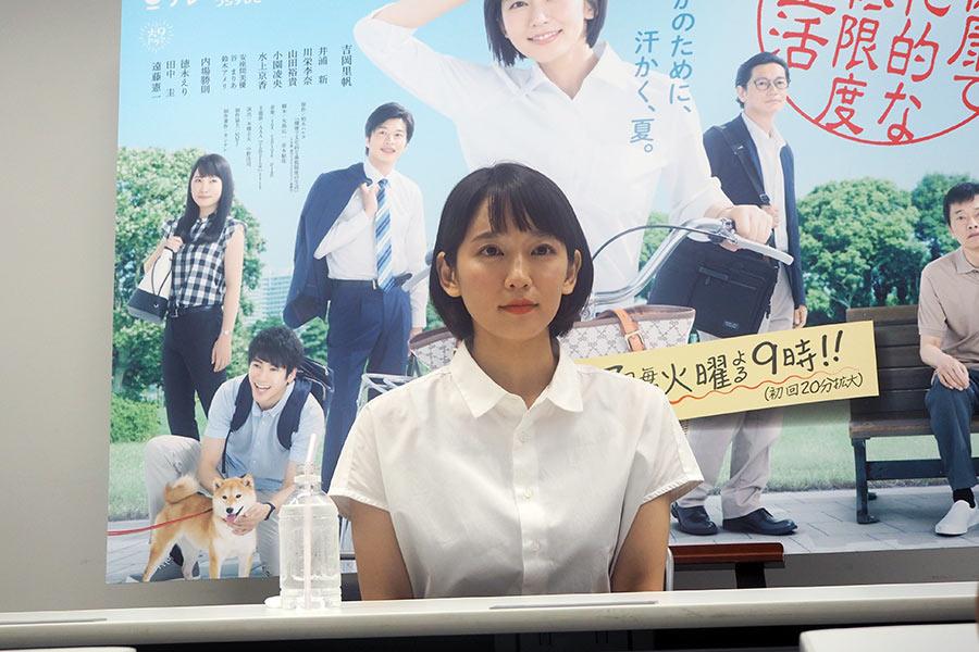 新ドラマのイベント終了後、会見をおこなった女優・吉岡里帆(13日・大阪市内)