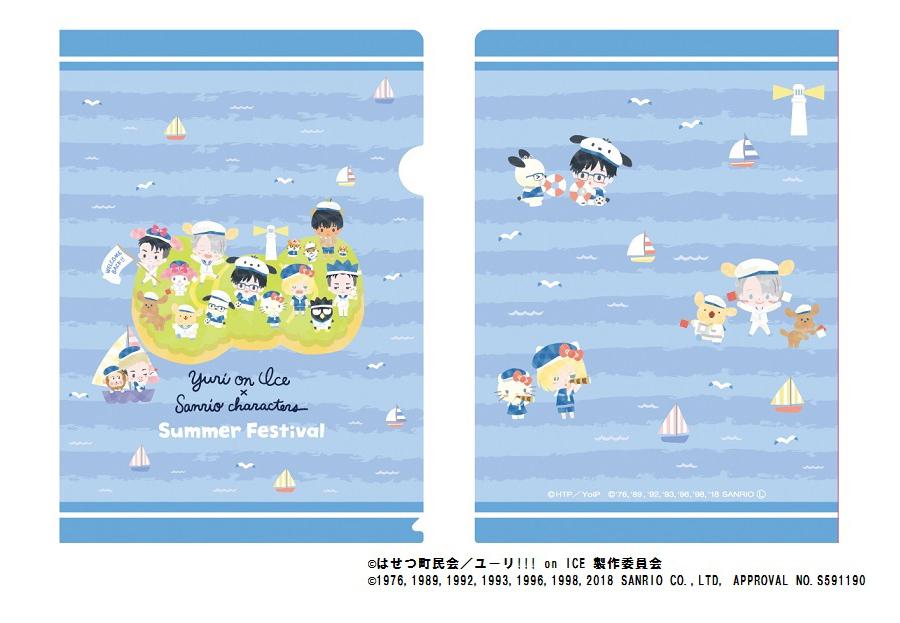 クリアファイル(350円+税)