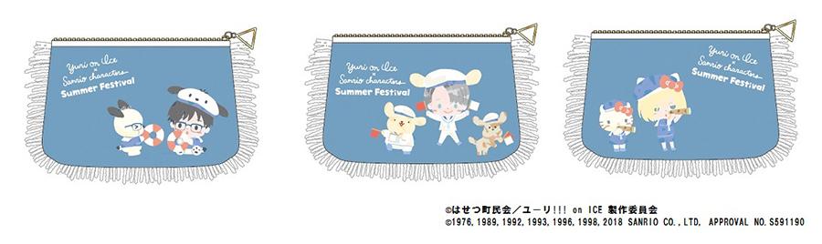 ティッシュポーチ3種(各1200円+税)