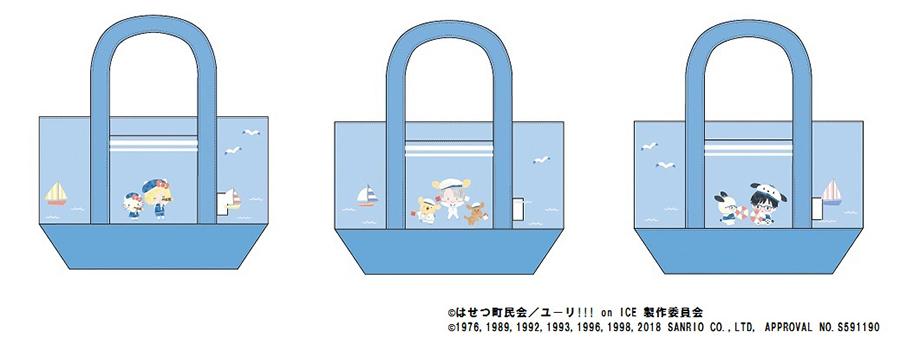 ランチトートバッグ3種(各2000円+税)
