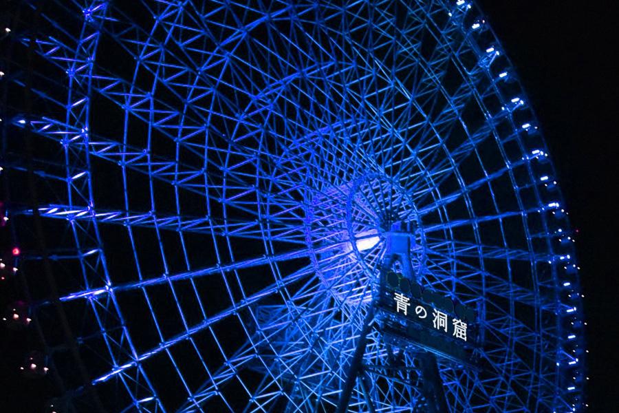 大阪初上陸となる「青の洞窟」
