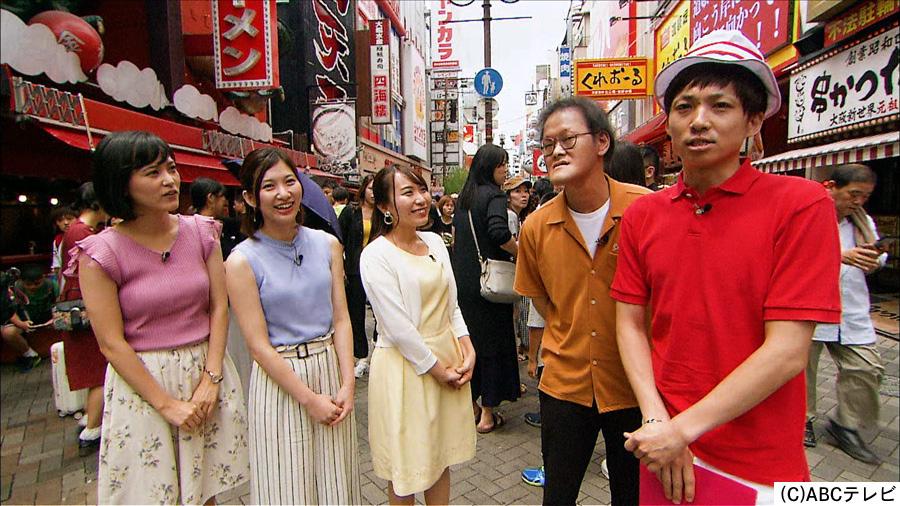 関西の女性リポーターとロケへ向かうアインシュタイン(右から河井、稲田)