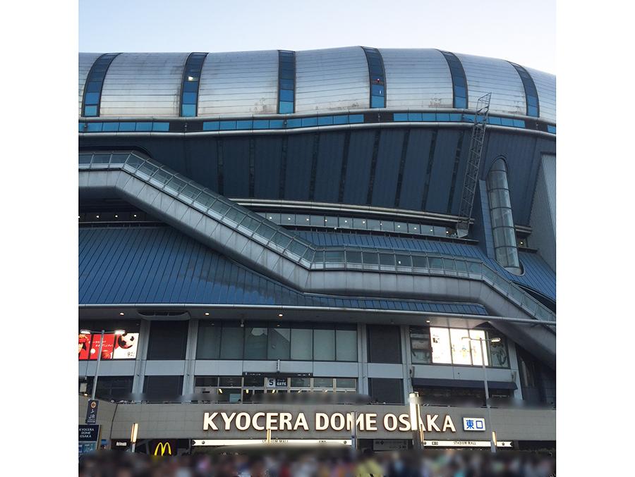 公演がキャンセルとなった京セラドーム大阪