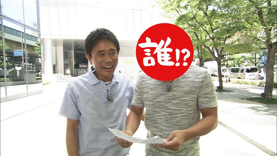 ポケットから手書きの「浜田さんとやりたい15のことリスト」を取り出す相方