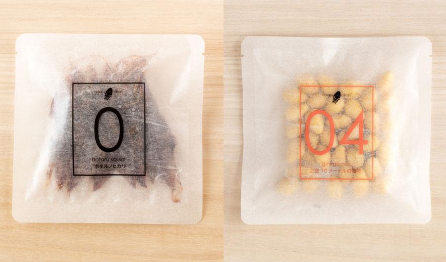 日本海産のほたるいかを丸ごと干し、独特のワタに含まれる適度な甘みと塩加減が楽しめる「ホタルノヒカリ」(左)と「上空10メートルの贈り物」