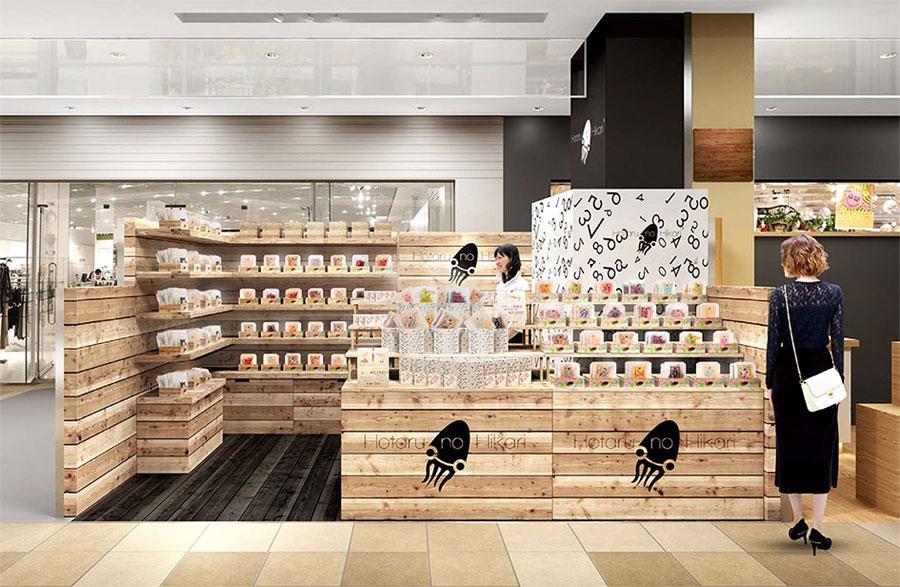 「ホタルノヒカリ ルクア大阪店」店舗イメージ