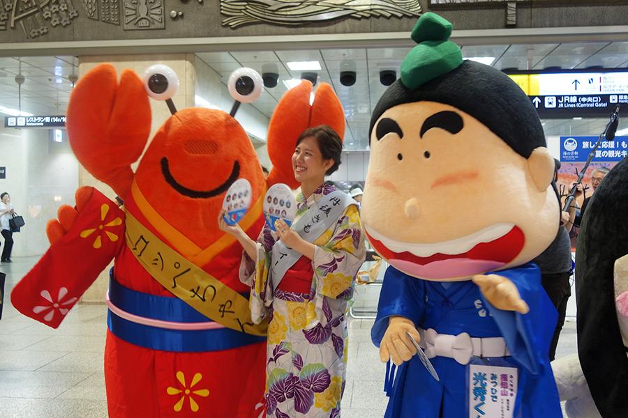「海の京都」の観光地をアピール