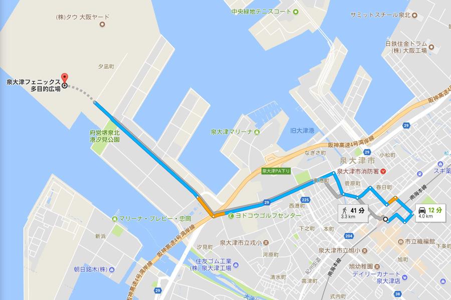 泉大津駅から泉大津フェニックスの距離(Google Mapのスクリーンショット)
