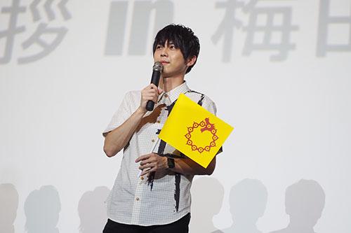 大阪の舞台挨拶に登場した梶裕貴
