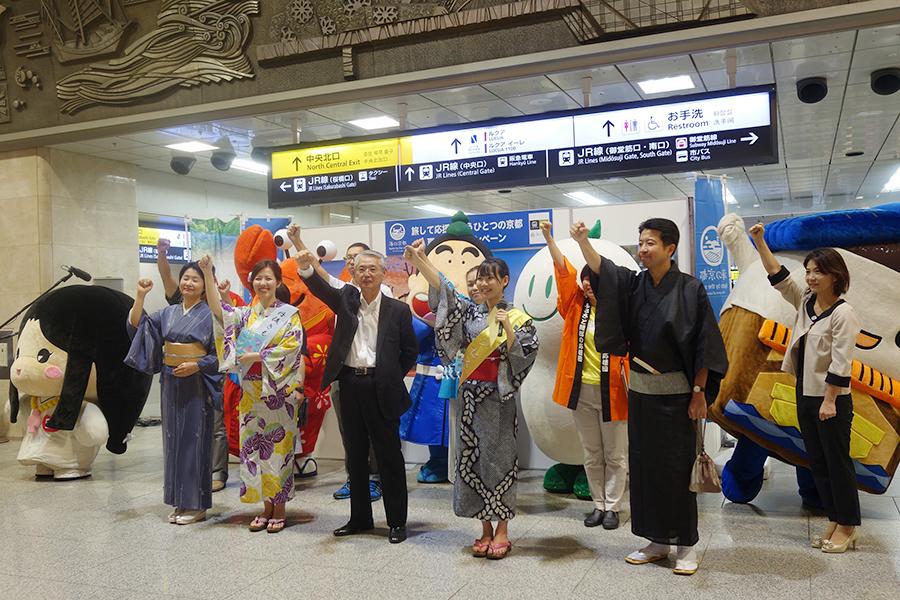 北部7市町の観光協会や、ご当地キャラが「海の京都! 来てやー」とアピール