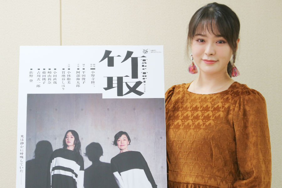 舞台『竹取』に出演する貫地谷しほり。ポスターでは「竹のポーズ」をしているという
