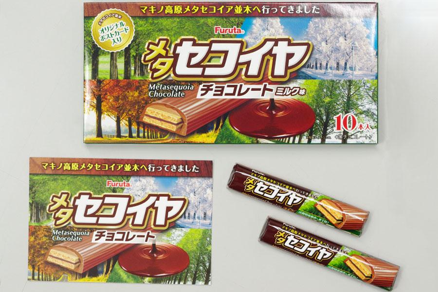セコイヤチョコレートのミルク味が10本入った「メタセコイヤチョコレート」500円(税別)。なかには同じデザインのポストカードも