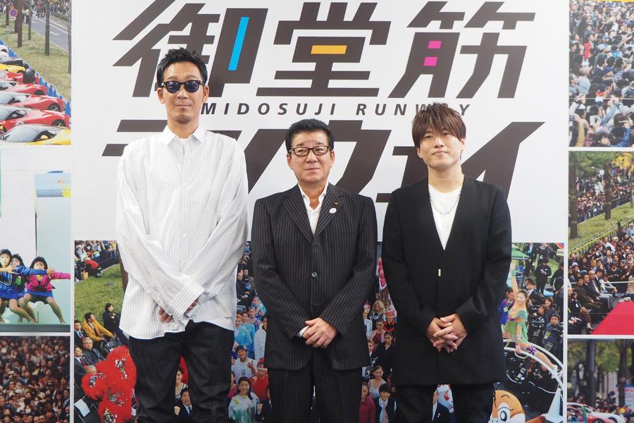 「コブクロさんが来たら、来場者数100万人超えるんじゃないですかね」と意気込む松井府知事